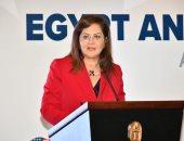 وزيرة التخطيط: مصر تخطو بثبات نحو تحقيق التنمية فى كافة المجالات