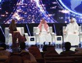 مؤتمر مستقبل الاستثمار فى السعودية يواصل أعماله