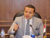 """""""مستقبل وطن"""" يعد دراسة حول تحسن مركز مصر على مؤشر التنافسية العالمى 2018"""