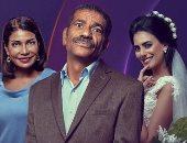 """10 حلقات جاهزة من مسلسل """"أبو العروسة 2"""" قبل انطلاق التصوير"""