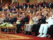 الرئيس السيسى يشهد احتفالية انتصارات أكتوبر بمركز المنارة