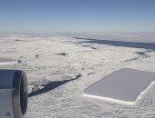 ناسا ترصد جبلًا جليديًا مستطيلاً فى القطب الجنوبى