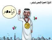 بمحبة شعب مصر.. حسين الجسمى فى كاريكاتير اليوم السابع
