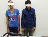 صور.. ضبط 12 قضية مخدرات و15 قطعة سلاح بحملة أمنية بكفر الشيخ
