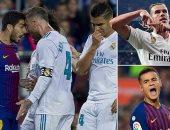 برشلونة ضد الريال.. 7 نجوم سنة أولى كلاسيكو