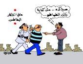 جنان البطاطس بعد الطماطم.. جشع التجار فى كاريكاتير اليوم السابع