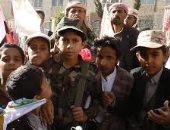 """فيديو.. الحوثى يجبر تلاميذ اليمن على ترديد """"الصرخة الإيرانية"""" فى النشيد المدرسى"""