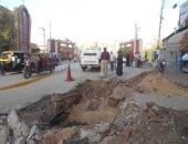 هبوط أرضى بمدخل البلينا سوهاج والمعاينة تؤكد سلامة خطوط الصرف والمياه والغاز