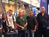 """فيديو.. """"قطريليكس"""" يكشف رسالة تميم لجمعية الجمباز الإسرائيلية للمشاركة فى كأس العالم بالدوحة"""