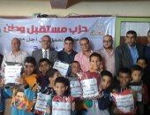 مستقبل وطن بكفر الشيخ يكرم أطفال المؤسسة الإيوائية للبنين ويمنحهم 10 آلاف جنيه