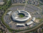 ميرور : افتتاح محل مخبوزات فى مبنى المخابرات البريطانية