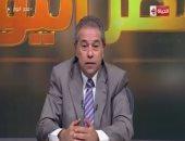 """الليلة.. توفيق عكاشة يتحدث عن أزمة البطاطس والإعلام بـ""""مصر اليوم"""""""