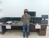 القبض على عاطل وراء سرقة شاشات وأجهزة كمبيوتر من داخل مدارس بمدينة بدر