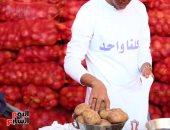 """صورة اليوم.. البطاطس فى المطابخ المصرية بعد شوادر """"كلنا واحد"""""""