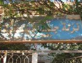أهالى بنى مزار يناشدون وزارة التعليم ويطالبون بتطوير مدارس القرية