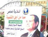 """مدير أمن بنى سويف يفتتح سوق """"معا من أجل التنمية"""" ويطالب بتخفيض سعر اللحوم"""