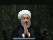 تقرير وكالة الطاقة الذرية: إيران ملتزمة بالاتفاق النووى رغم العقوبات