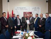 صور.. رجال صناعة سوريون يؤسسون منظمة عالمية للأعمال برومانيا