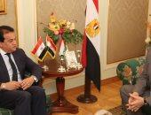 وزير التعليم العالى يبحث مع سفير المجر التعاون المشترك بين البلدين
