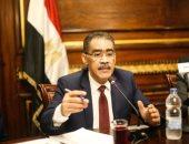 """"""" الهيئة العامة للإستعلامات"""": الجريمة الآثمة فى المنيا تكشف عجز الإرهابيين"""