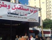 """""""مستقبل وطن"""" ينظم قوافل طبية ومنافذ لبيع السلع الغذائية بمحافظات الجمهورية"""