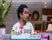 """محمد عادل لـ""""كلام ستات"""": مش بجرى وراء """"نمبر وان"""".. ولن أقدم أدوارًا تافهة"""