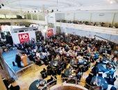 """صور.. نجاح فعالية مجموعة شركات المتحدة جروب """"HO"""" بطنطا"""