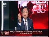 خالد أبو بكر: مصر أفادت العالم بنجيب محفوظ ومحمد صلاح فى آخر 100 عام