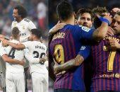 الريال ضد برشلونة.. ماذا حدث فى 15 كلاسيكو بمدريد فى كأس ملك إسبانيا