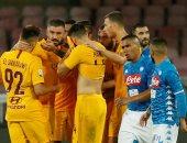 نابولى يتأخر أمام روما 0 – 1 فى الشوط الأول بالدوري الإيطالي.. فيديو