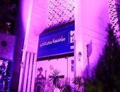 اضاءة المقر الرئيسى لمصر الخير باللون الوردى تضامنا مع مرضى سرطان الثدى