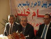 حزب المصريين الأحرار يستعرض استراتيجيته فى الصين