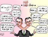 جمال ريان مذيع الجزيرة الإرهابية.. الرأى وعكسه.. فى كاريكاتر اليوم السابع