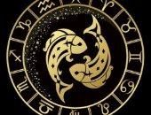حظك اليوم الخميس 1/8/2019 برج الحوت على الصعيد المهنى والصحى والعاطفى.. فترة هادئة