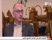 """المتحف المصرى الكبير يعرض آثار """"توت عنخ آمون"""" كاملة لأول مرة"""
