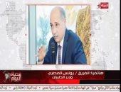 """وزير الطيران لـ""""خالد أبو بكر"""": مستعدون لـ""""شباب العالم"""" بتقديم خدمة رائعة"""