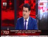 """رئيس حماية المستهلك لـ""""لبنى عسل"""": القانون الجديد هدية الرئيس للبسطاء"""