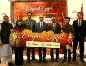 """سفارة مصر فى بنجلاديش تروج للسياحة بحملة تحت عنوان """"Elegant Egypt"""""""