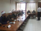 """""""إعلام الغردقة"""" ينظم دورة تدريبية لأئمة المساجد حول مهارات الاتصال"""