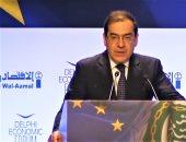 البترول تنظم المؤتمر العربى الدولى الخامس عشر للثروة المعدنية بالقاهرة
