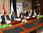 الأولمبية المصرية تعلن تعليق جميع الأنشطة الرياضية لمدة 15 يوما