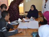 لجنة وحدة حقوق الإنسان بكفر الشيخ تتفقد مدارس النور للمكفوفين