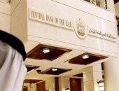السعودية والإمارات بدأتا استخدام التكنولوجيا فى تسويات عابرة للحدود