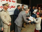 توزيع شهادات أمان وأجهزة طبية وكراسى متحركة بكفر الشيخ