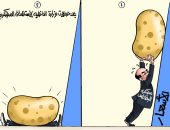 الدولة تواجه محتكرى البطاطس.. فى كاريكاتر اليوم السابع