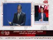 """سفير مصر ببرلين: الألمان أنصتوا لنصائح الرئيس ويقدرون تجربة """"الإصلاح"""" المصرية"""