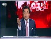 """خالد أبو بكر يطالب بفيلم مترجم عن جهود """"منع الهجرة غير الشرعية"""""""