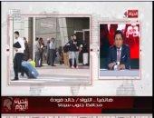 """فيديو.. محافظ جنوب سيناء لـ""""خالد أبو بكر"""":جاهزون للمنتدى العالمى..وشباب مصر يفرح"""