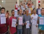 قرية أبوصير بالجيزة تطلق مبادرة للقضاء على المخدرات