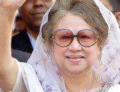 محكمة فى بنجلادش تضاعف حكما بسجن رئيسة الوزراء السابقة خالدة ضياء